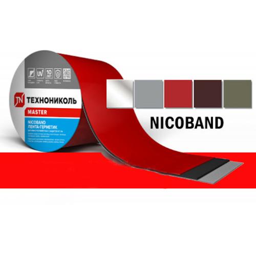 Nicoband szalagok (bitálband, alubitál szalag), piros színű